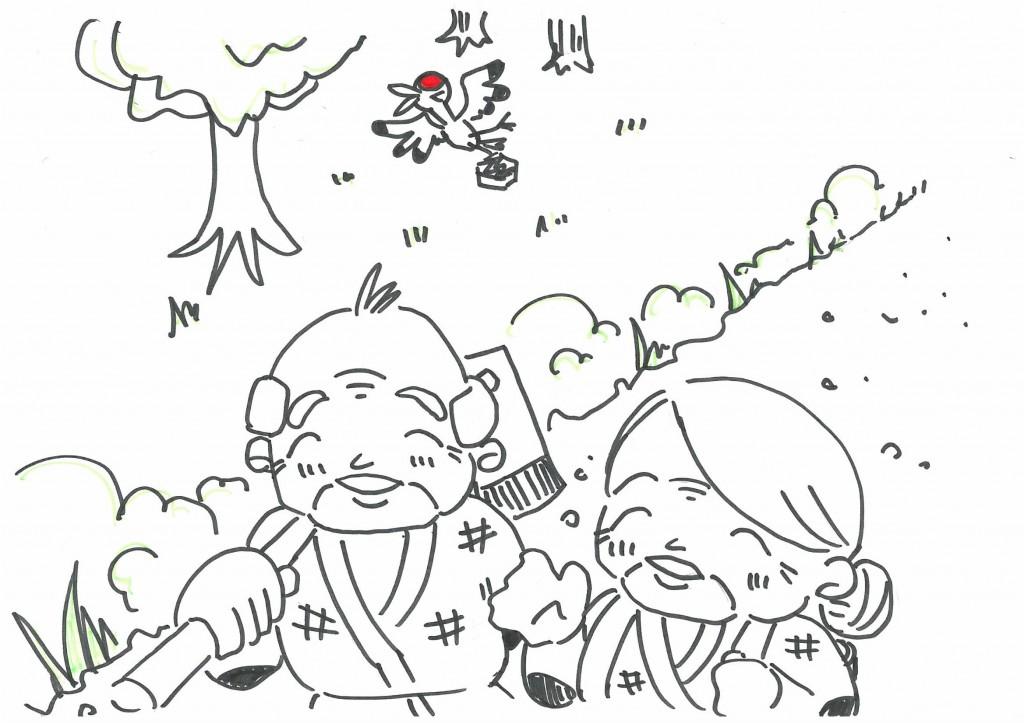 鶴は罠から抜けられず助けを呼んでいます!