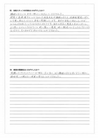WEB-higashi2