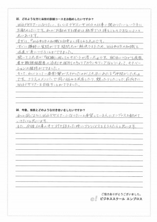 WEB-higashi3