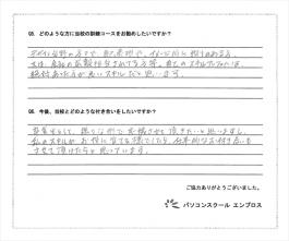 comment_takashima_03_b