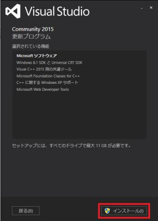 ブログ記事画像_11