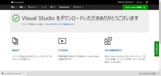 ブログ記事画像_06_