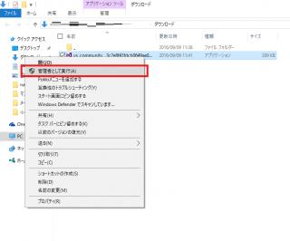 ブログ記事画像_07