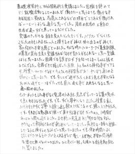 letter1_b