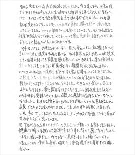 letter2_b