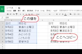 コード実行例