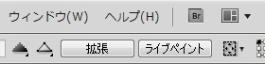 ライブペイントボタン