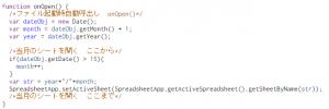 コード入力例